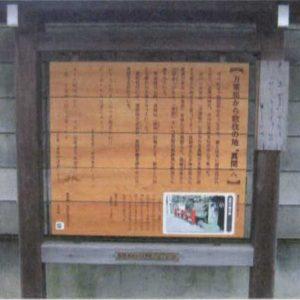 千葉県・サイン