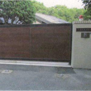東京都・衆議院副議長公邸門