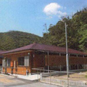 鹿児島県・奄美和光園