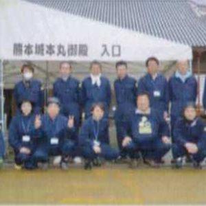 熊本城施工スタッフ